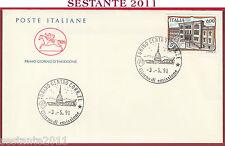 ITALIA FDC CAVALLINO 1991 LICEO GINNASIO AZUNI SASSARI ANNULLO TORINO T957