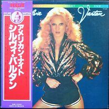 SYLVIE VARTAN 33T LP Pressage JAPONAIS 1979 Chanté en anglais RARE NEUF MINT OBI