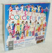 E-Girls COLORFUL POP 2014 Taiwan Ltd CD+DVD+64P (Special Package)