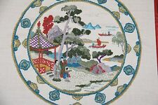 "Asian Family Scene Embroidery Wall Decor Textile From Estate  16.5"" x 16.5"""