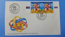 ASEAN Community Vietnam Joint First Day Cover FDC Imperforate Pair 2015