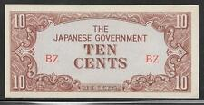 Burma Japanese Invasion Money 10 Cents 1940's WWII BZ Block AU+
