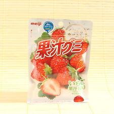 Japan Meiji STRAWBERRY GUMMY gummies candy collagen Japanese chewy fruity ichigo
