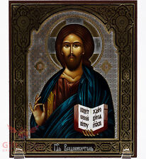 """Wooden Icon of Pantocrator Lord Jesus Christ Икона Иисус Христос 5.1"""" x 6.2"""""""