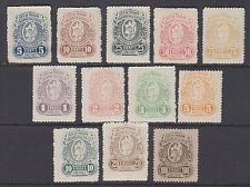 Argentina, Salta Forbin 93-104 mint 1913 Ley de Sellos Fiscals, complete, F-VF
