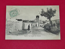 CPA CARTE POSTALE 1906 COLONIES FRANCE TUNISIE MAGHREB BIZERTE MOSQUEE ANDALOUS