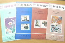 Four China 1990 Philatelic New Issue Bulletins Numbers 2 7 8 & 10 Leaflet Style