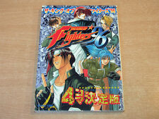 Graphic Novel - The King of Fighters '97 Comic Anthology Side 2 - Manga