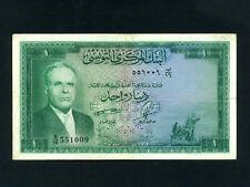 Tunisia:P-58, Dinar,1958 * Habib Bourguiba * VF+ *
