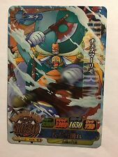 One Piece OnePy Berry Match IC Prism Super Rare IC4-51 SR