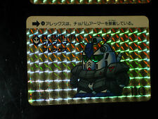 SD GUNDAM SUPER DEFORMED CARD CARDDASS PRISM CARTE 249 BANDAI JAPAN 1989 G+ EX+