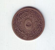 EGYPT ???? Coin Silver Unknown Have no idea ware it from ???? Good Luck O-883