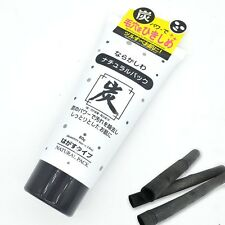 Original DAISO JAPAN Deep Cleaning Skin Charcoal Peel Off Mask Clear Pore 80g