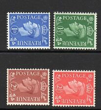 SG504a-507a 1951 set Sideways W/M UNMOUNTED MINT