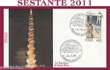 ITALIA FDC ROMA LA MACCHINA DI S. SANTA ROSA VITERBO 1984 ANNULLO MATERA G911