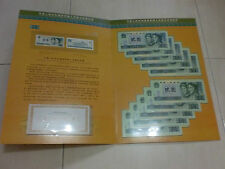 China 2 Yuan 1980 10pcs Running Number With Folder & Certificate (UNC) RARE 绶鸟翠竹