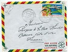 LETTRE  BRAZZAVILLE CONGO POUR BEAUNE FRANCE 1969  PAR AVION AIR MAIL