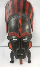 Unusual African Ivory Coast Senufo Kpelie Mask Hand Carved Wood 14 1/2""