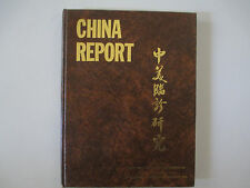 CHINA REPORT-REVIEW OF SINO-AMERICAN MEDICAL CONFERENCES-1980-HARDCOVER BOOK-
