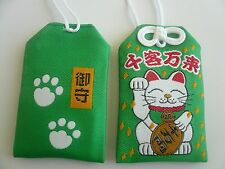"1 pc Manekineko Amulet""SENKYAKU BANRAI"" Business Success Omamori good luck charm"