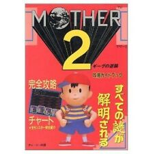 EarthBound 2 MOTHER 2 Gyiyg Strikes Back Strategy Guide Book / SNES