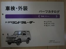 JDM TOYOTA LAND CRUISER Original Genuine Parts List Catalog LJ71 BJ70 BJ71