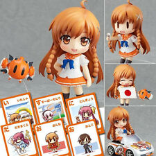 Culture Japan Mirai Suenaga Nendoroid figure 271 Good Smile