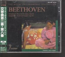 CD 1191  THE ROYAL PHILHARMONIC COLLECTION EDIZIONE GIAPPONESE BEETHOVEN