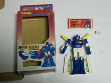 Vintage Xabungle BLUE GALE #1041 Transforming Figure