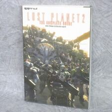 LOST PLANET 2 Complete Game Guide Japan Xbox360 PS3 Book MW976*