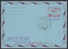 TAIWAN-CHINA, 1965. Int'l Air Letter Han 26, Mint - First Day