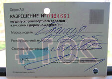 Road Tax License Belarus 2014 & certificate of technical control Car Sticker