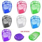 Laundry Basket Pop-Up Mesh Bin Tidy Storage Toys Fold-able Cloth Washing Bag NEW