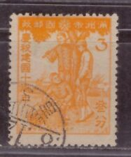 1942 Japanese colony in China stamps, Manchukuo 满洲國, 3f used SG 138