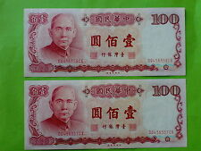 Taiwan 100 Yuan 1988 (UNC), 2 pcs running no