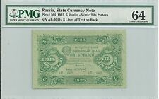 Russia 5 Rubles / 1923 / P 164 / 8 Lines of Text on Back / PMG 64