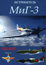OBK-001 Mikoyan MiG-3 Soviet WW2 Fighter story book