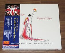 Still SEALED! Freddie Mercury JAPAN PROMO issue 2 x CD obi LIMITED EDITION Queen