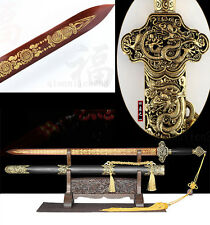 40' ROSE  WOOD 1095 CARBON  STEEL HAS CARVING  SHARP DRAGON CHINESE HAN SWORD 汉剑