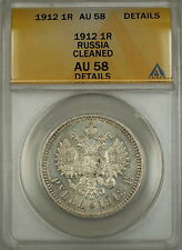 1912 Russia 1R Rouble Silver Coin ANACS AU-58 Details Cleaned