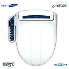 Samsung SBD-837 Toilet Digital Bidet Washlet Braille Panel Hydraulic Pump 220V