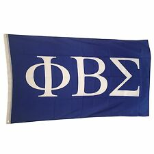 Phi Beta Sigma Blue Background Letter Flag 3' x 5' - Licensed Product