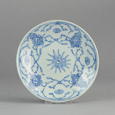 Antique 19th C Straits Porcelain Chinese Nyonya Ware Plate Marked Qing China