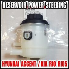 06-11 Hyundai Accent  KIA Rio Rio5 Power Steering Pump Oil Reservoir 57150-1G000