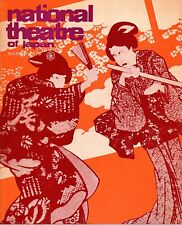 National Theatre of Japan. March 1979- AA.VV. in inglese - ST527