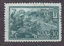 RUSSIA SU 1942 USED SC#869 30kop. Print #ГР Guerrilla .. IIWW Patriotic War 1941