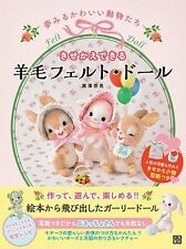 Retro Style Needle Felting Cute Animals - Japanese Craft Book