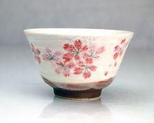 Heian Sakura Tea Cup   Japan   Ryu Mei   2oz   #52911402   Sencha   Beige