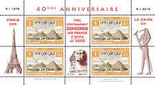 """Feuillet de vignettes """"40 ans Vol d'entraînement Concorde AF Paris-Le Caire"""" T1"""