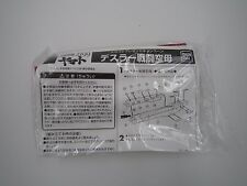 Space Battleship Yamato 2199 Mecha Colle Campaign Desslar's Battleship Model Kit